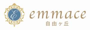 emmace自由ヶ丘