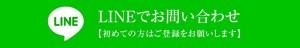 emmace 公式LINE
