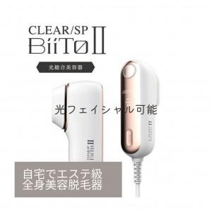 BiiToⅡ ビートツー